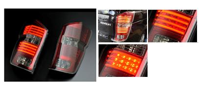 LEDチューブテールランプ ステップワゴン RK系インナーレッドタイプ
