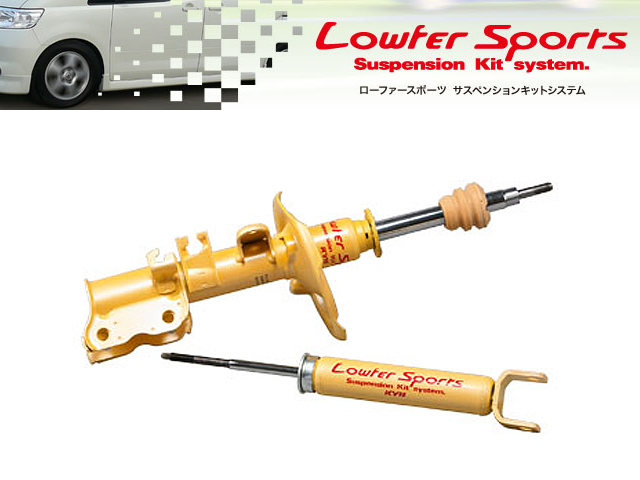 KYB LOWFER SPORTS kayabaloafersport Toyota alphard ANH/MNH10/15 of least WSF2059Z