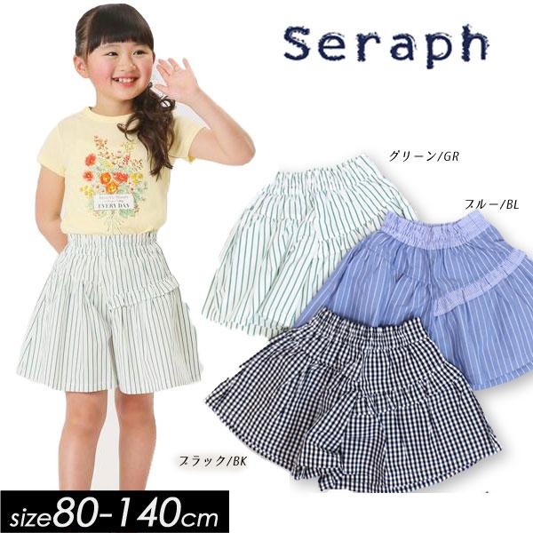 03e9535a5d1e25 税込 100cm 通販 綿100%で涼しい夏のキュロットスカートです 110cm ...