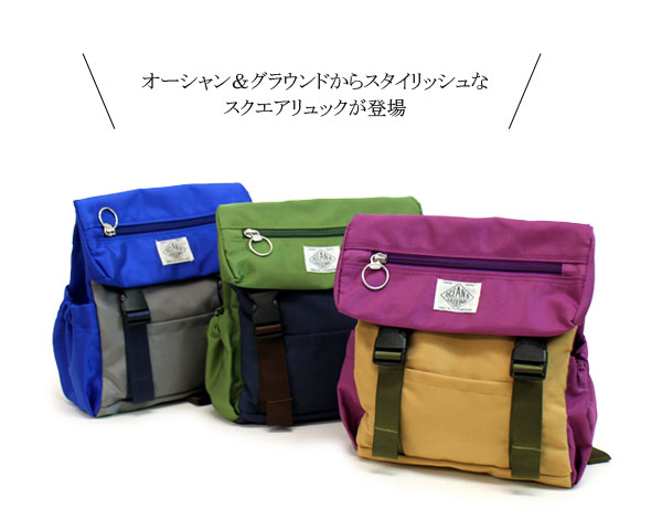 <>Daypack Brooklyn Pack / Backpack [S / M size» boys girls kids excursion bag