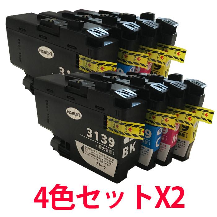 LC3139 4本セットを2セット BKは顔料 ICチップ付き プリンターインク インクカートリッジ 互換インク インク カートリッジ