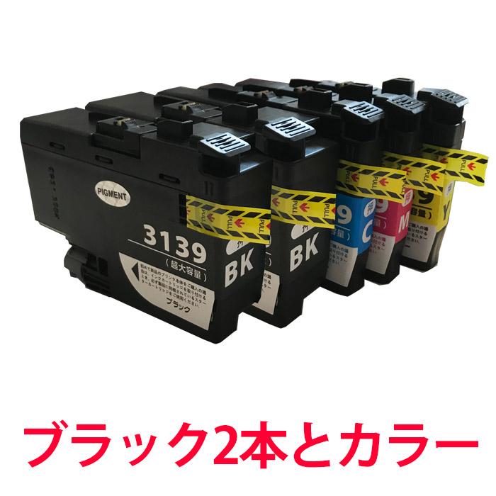 LC3139 ブラックが2本とカラーのセット BKは顔料 ICチップ付き プリンターインク インクカートリッジ 互換インク インク カートリッジ