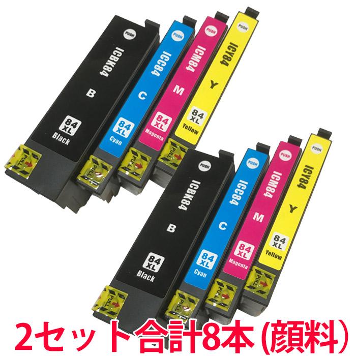 IC84 顔料 増量 エプソン 互換インク ブラック シアン マゼンダ イエロー プリンター インクカートリッジ IC4CL84 4色セットを2セット