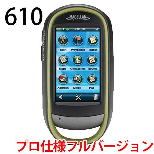 登山 地図 GPS 登山用GPS マゼラン eXplorist610 JP 地形図+登山地図パッケージ
