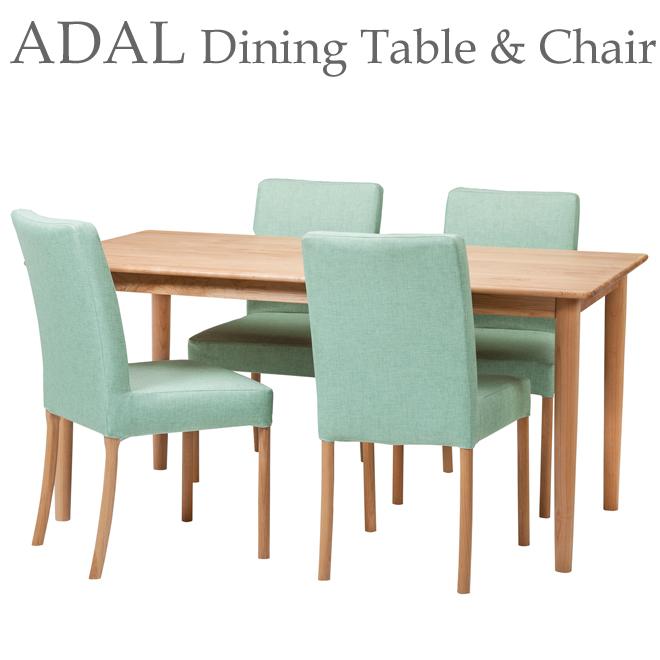 ダイニングテーブルセット アダル ADAL ナチュラル ダイニングテーブル135NA カバーリング ダイニングチェアー 天然木アルダー材 オイル塗装仕上げ
