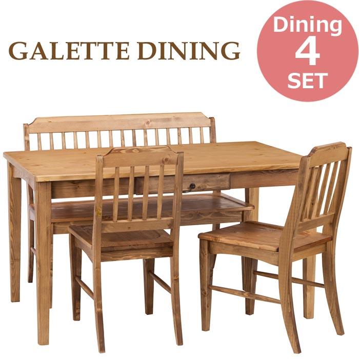 ダイニング4点セット ガレット GALETTE NA ナチュラル 素敵なカントリー調 テーブル チェア×2 ベンチ
