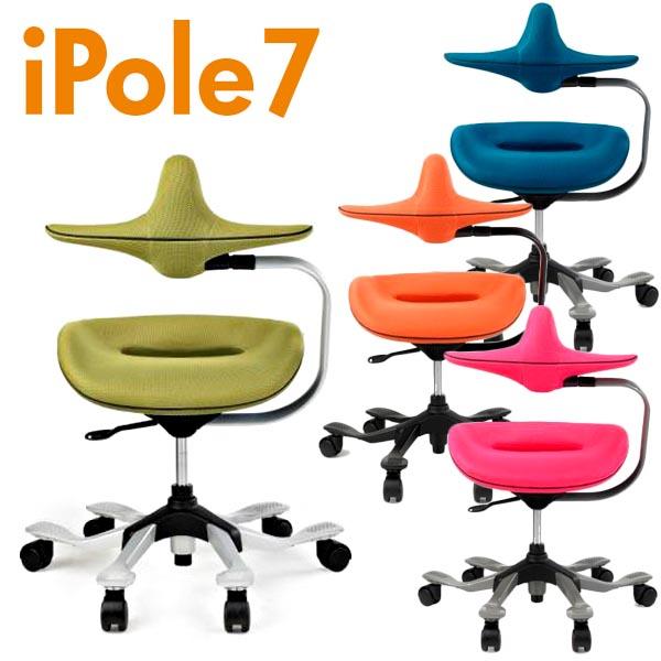 開梱設置 iPole7 アイポール ウリドルチェア OAチェアー パソコンチェア ゲーミングチェア SOHO オフィスチェアー PCチェア メッシュファブリック ピンク オレンジ グリーン ブルー