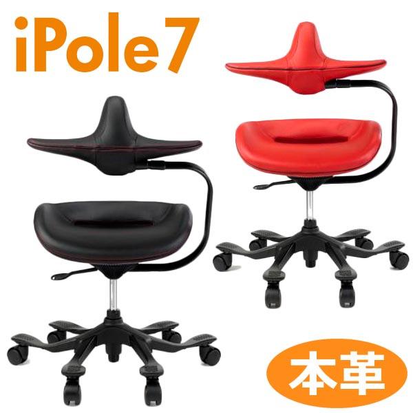 開梱設置便 iPole7 アイポール ウリドルチェア OAチェアー パソコンチェア PCチェア ゲームチェア SOHO オフィスチェアー 天然皮革 レッド ブラック 本革張り