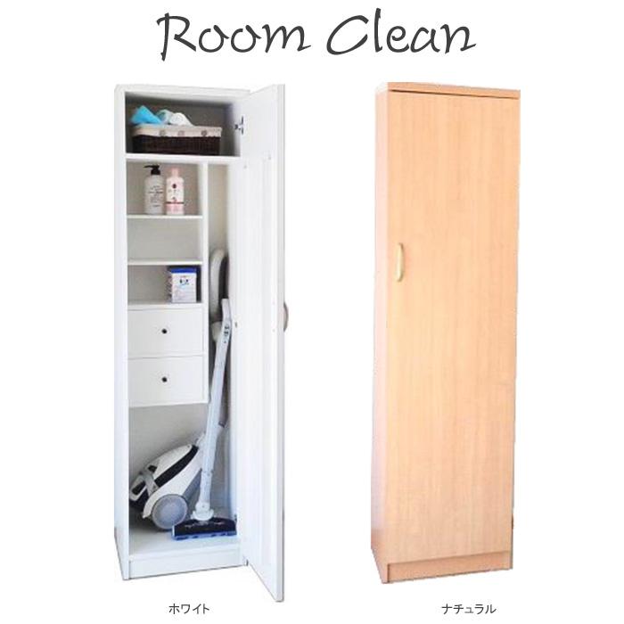 掃除用具収納 木製 ルームクリーン ハイタイプ 掃除用品収納 ホワイト/ナチュラル 日本製 完成品