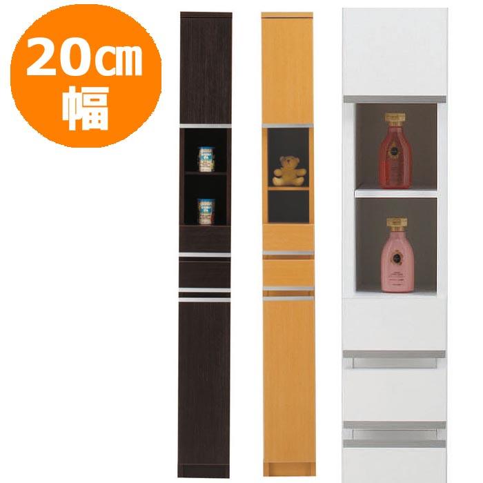 隙間収納 20cm NEWスペースボード 20A ホワイト・メープル・ダーク 20cmのスペースを活用 すきま家具 日本製 完成品 送料無料