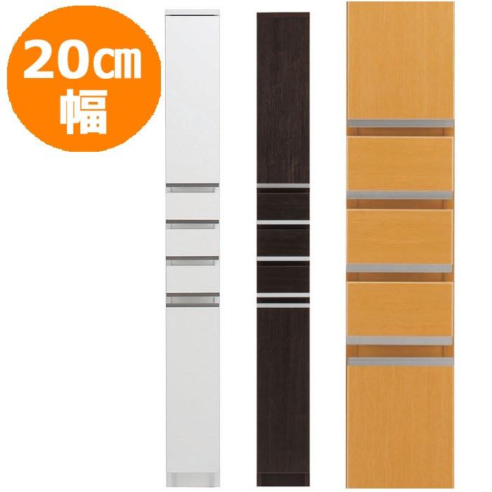 すきま収納 20cm NEWスペースボード 20B ホワイト・メープル・ダーク 20cmのスペースを活用 隙間家具 日本製 完成品 送料無料