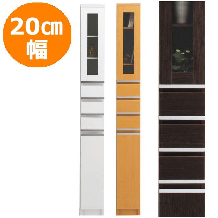 すき間収納 20cm NEWスペースボード 20C(ガラス扉) ホワイト・メープル・ダーク 20cmのスペースを活用 すきま家具 日本製 完成品 送料無料