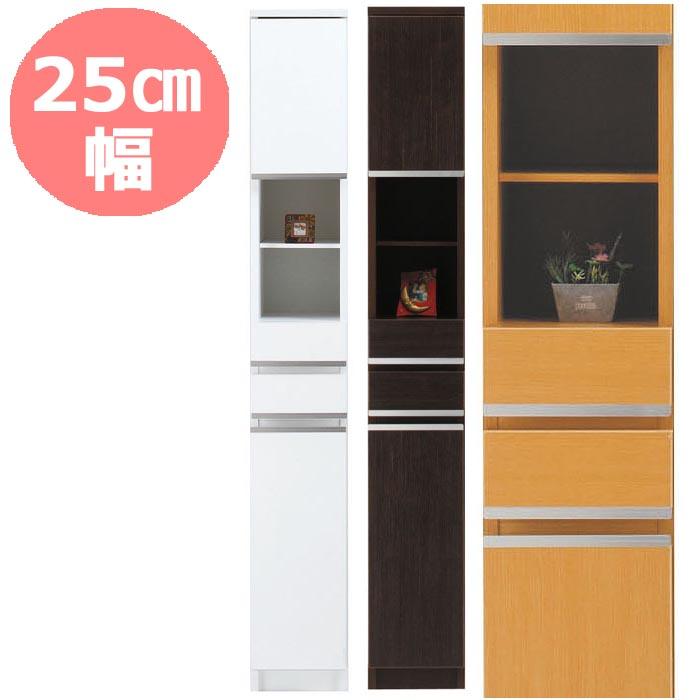隙間収納 25 NEWスペースボード 25A ホワイト・メープル・ダーク 25cmのスペースを活用 すきま家具 日本製 完成品 送料無料