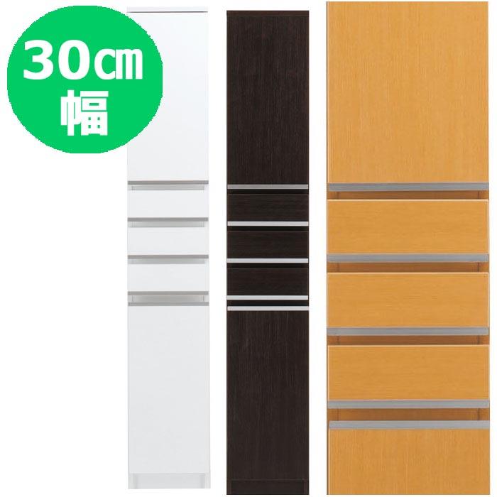 隙間収納 30 NEWスペースボード 30B ホワイト・メープル・ダーク 30cmのスペースを活用 すきま家具 日本製 完成品 送料無料