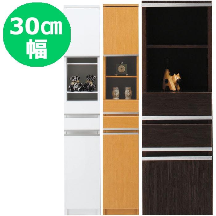 すきま収納 30cm NEWスペースボード 30A ホワイト・メープル・ダーク 30cmのスペースを活用 すきま家具 日本製 完成品 送料無料
