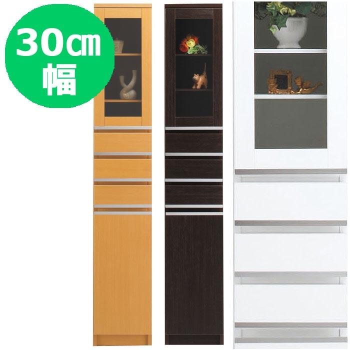 すきま収納 30 NEWスペースボード 30C(ガラス扉タイプ) ホワイト・メープル・ダーク 30cmのスペースを活用 すき間家具 日本製 完成品 送料無料