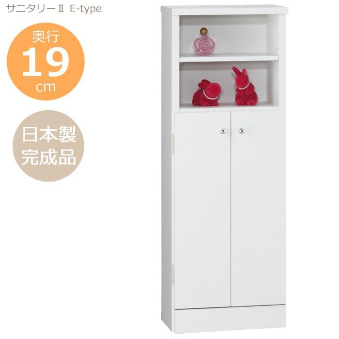 トイレ収納 サニタリー収納 省スペース サニタリー2 Eタイプ オープン棚 扉 ワイドタイプ