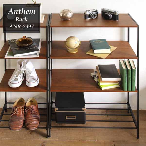 アンセム ラック4段 anthem Rack ANR-2397BR おしゃれなデザイン 収納棚 オープンラック キッチン収納 リビング収納 スチール アイアン ビンテージスタイル インダストリアル ディスプレイ 雑誌収納 飾り棚 コンパクト 軽量 シンプル