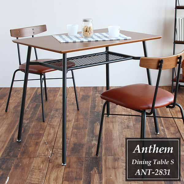 ダイニングテーブル S 90×60 アンセム ANT-2831 省スペース 一人暮らし フェンス棚 おしゃれ かっこいい デスク 作業台 ダイニング