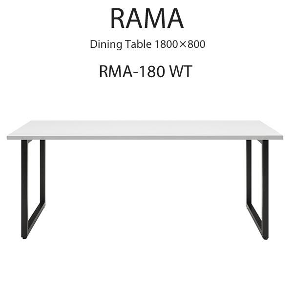 8月中旬入荷予定 開梱設置 ダイニングテーブル 白 鏡面ホワイト 6人掛け 180cm幅 RAMA ラマ RMA-180 WT おしゃれ 北欧