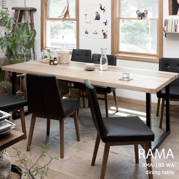 開梱設置 ダイニングテーブル 無垢 6人掛け 180cm幅 ホワイトアッシュ無垢材 オイル仕上げ ラマ RMA-180 WA ナチュラル色 おしゃれ 北欧