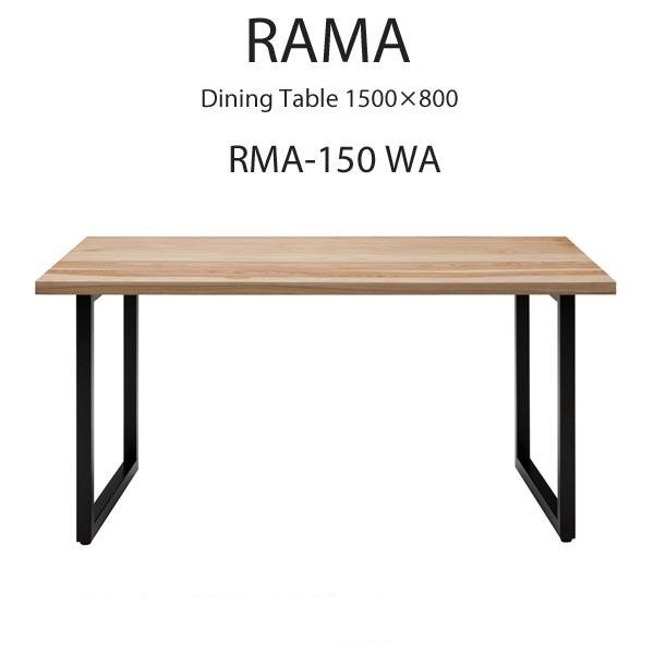 開梱設置 ダイニングテーブル 無垢 ホワイトアッシュ無垢板 オイル仕上げ ラマ RMA-150 WA ナチュラル 150cm幅 ナチュラル色