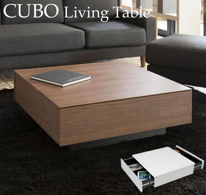 開梱設置 センターテーブル おしゃれ クボ リビングテーブル CUB-080 ホワイト色/ウォールナット色 正方形 北欧 新生活