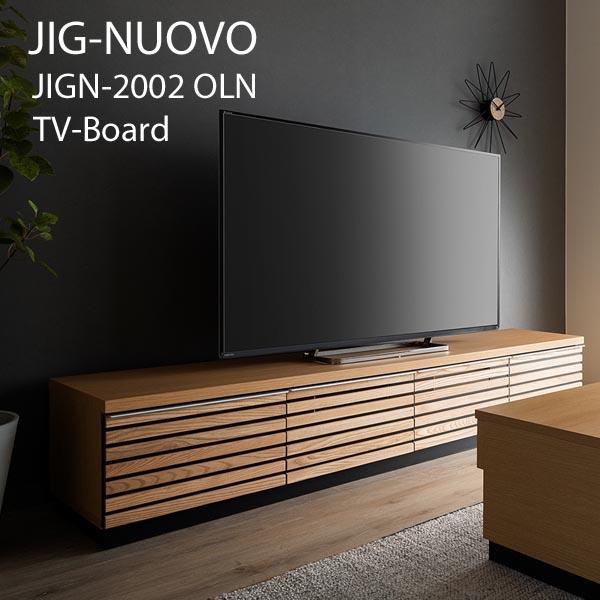 独特の素材 開梱設置 テレビボード MKマエダ 引出しタイプ JIGN-2002 OLN ホワイトアッシュ材 オイル塗装 W200cm TVボード ジグ・ヌーボ, 上北山村 86d4f984