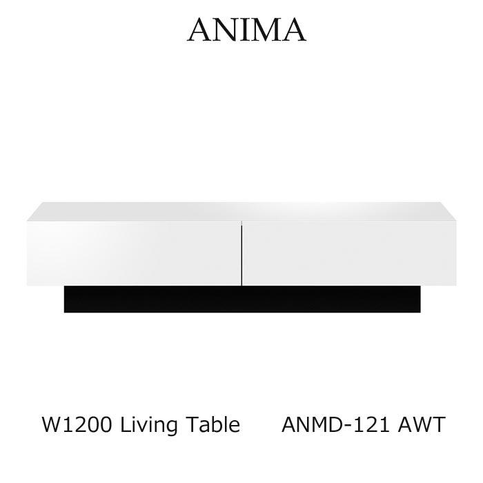 開梱設置 リビングテーブル センターテーブル ローテーブル MKマエダ アクリル ホワイト 白 光沢 アニマ ANMD-121 AWT 台輪タイプ おしゃれ スタイリッシュ