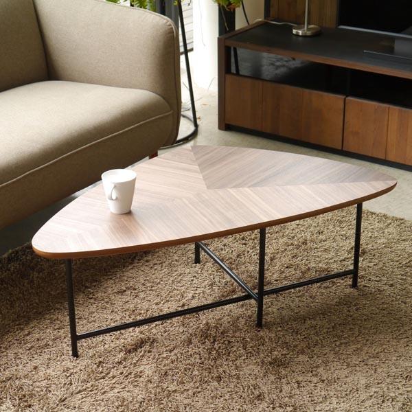 センターテーブル おしゃれ 三角 ウォールナット ABリビングテーブル
