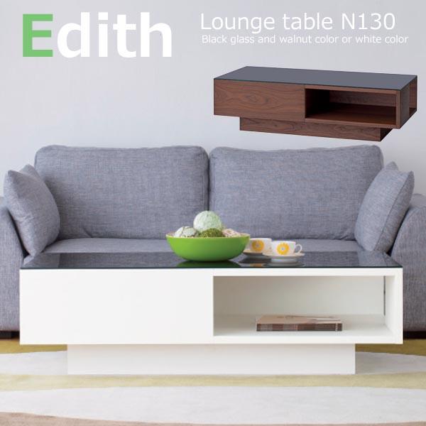 開梱設置便 Edith エディス ラウンジテーブル N130 W130cm ブラックガラス 2色(ウォールナット/ホワイト)から選べる 日本製 松永家具