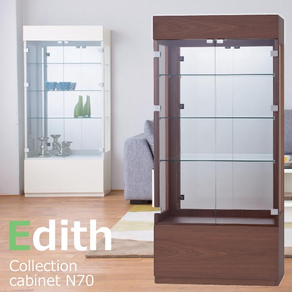 開梱設置便 Edith エディス コレクションキャビネットN70 高150cm ウォールナット/ホワイト LEDダウンライト 日本製 松永家具