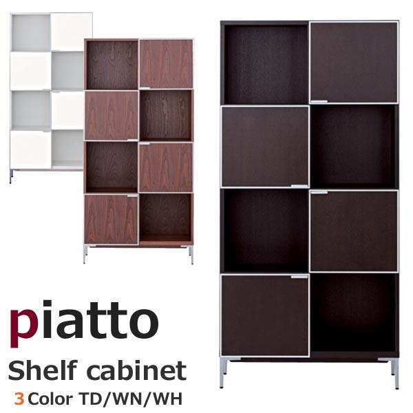 開梱設置便 piatto ピアット シェルフキャビネット 85 W85cm 3色(タモダーク/ウォールナット/ホワイト)から選べる 日本製 松永家具