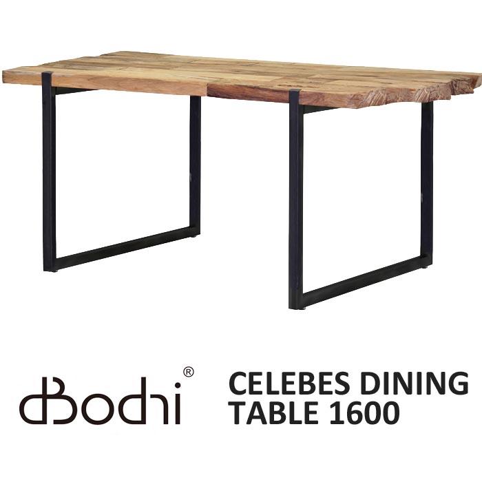 開梱設置 アスプルンド d-Bodhi ディーボディ セレベス ダイニングテーブル 1600 チーク古材 アイアン ビンテージ インダストリアル
