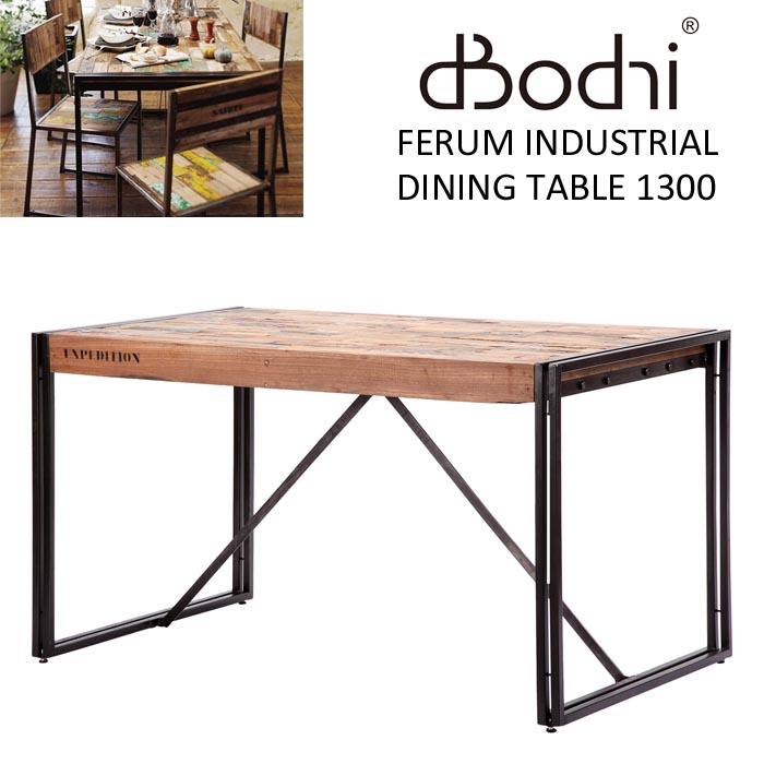 ダイニングテーブル 1300 おしゃれ 西海岸 アスプルンド d-Bodhi ディーボディ フェルム インダストリアル ボートウッド アイアン ビンテージ 新生活 4人