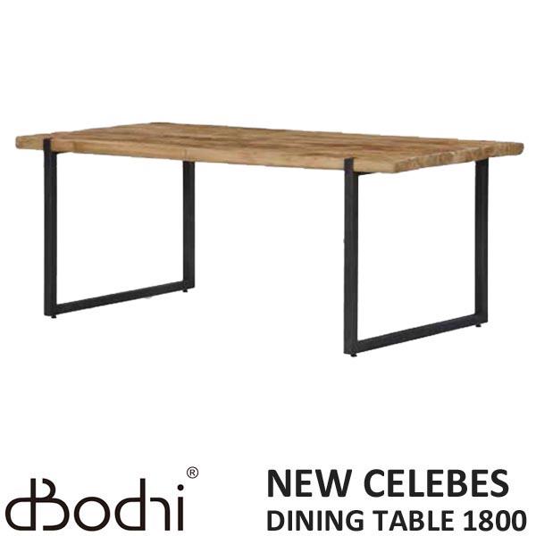 9月下旬入荷予定 開梱設置 アスプルンド d-Bodhi ディーボディ NEW セレベス ダイニングテーブル 1800 チーク古材 アイアン ビンテージ インダストリアル
