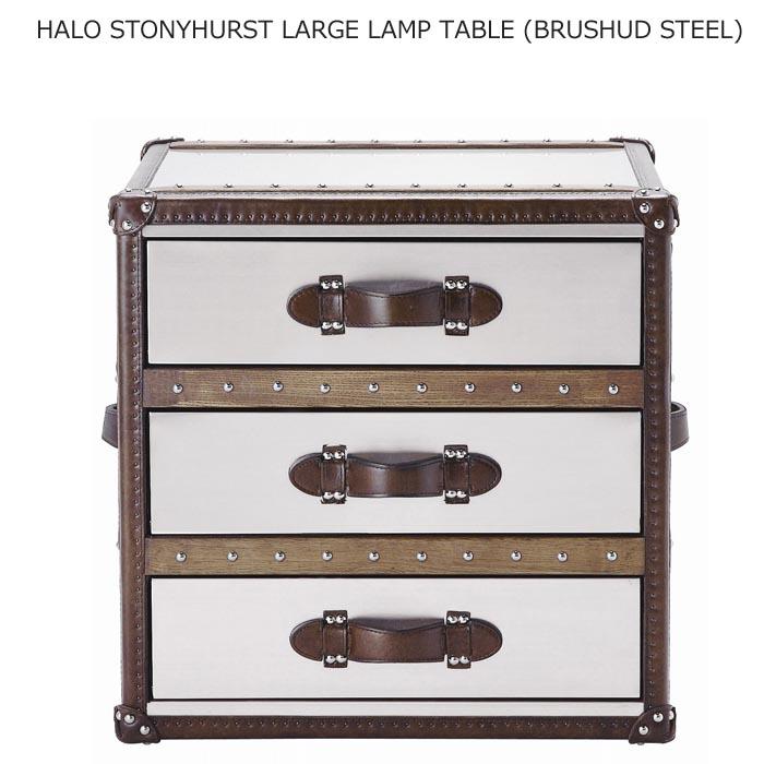 開梱設置便 サイドテーブル おしゃれ ストーニーハースト ラージ ランプテーブル ブラッシュドスチール ステンレススチール 牛革