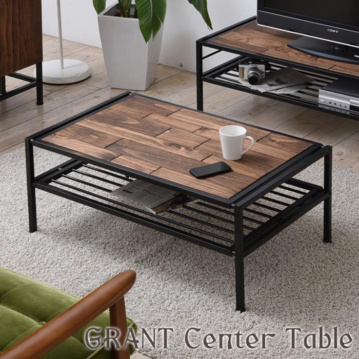センターテーブル 900 GRANT(グラント) GRCT-900 リビングテーブル 天然木パイン材 オイル仕上げ 棚付き マガジンラック付き ローテーブル