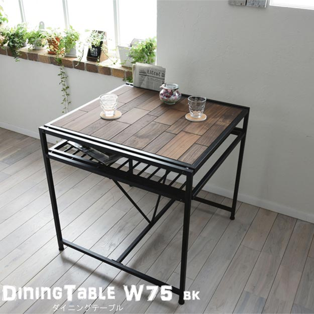 ダイニングテーブル75 GRANT(グラント) 2人用 天然木パイン材 オイル仕上げ 棚付き マガジンラック付き コンパクト 省スペース
