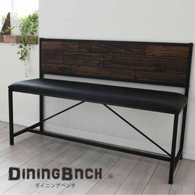 ダイニングベンチ GRANT(グラント) GRB-113 背付きベンチ 天然木パイン材 オイル仕上げ 合成皮革(PVC)