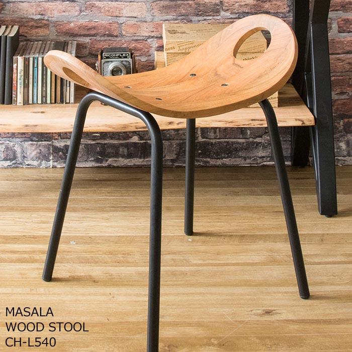 デザイン スツール 天然木 アカシヤ スチール MASALA マサラ CH-L540 おしゃれ 西海岸 カフェ インダストリアル