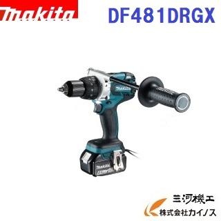 マキタ 充電式ドライバドリル <DF481DRGX > 18V 6.0Ah バッテリ・充電器・ケース付 セット品 【送料無料】【ドライバードリル 最安値挑戦 激安 通販 おすすめ 人気 価格 安い】