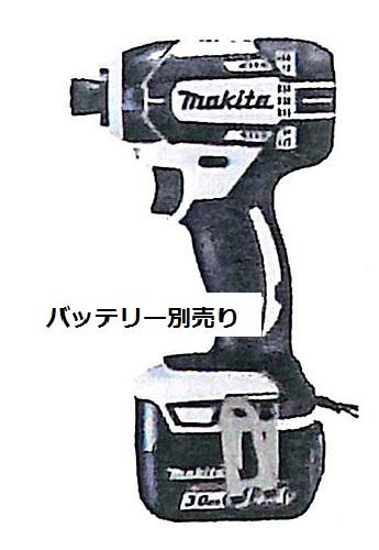 マキタ 充電式インパクトドライバー 14.4V <TD138DZW・白> 本体のみ 【ベーシックタイプ シンプル TD134DX2後継 充電式電動ドライバー セット品 女性 電池式 小型 コンパクト 電動ドライバードリル 電動ドリル】