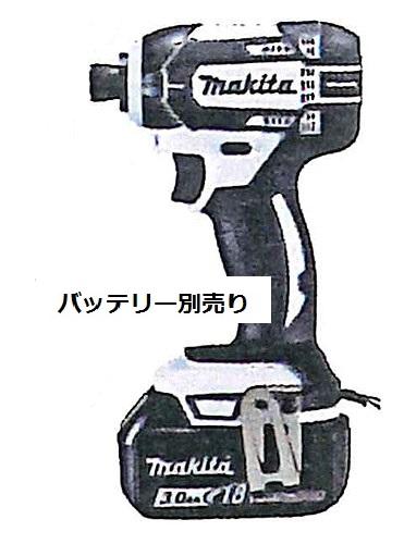 マキタ 充電式インパクトドライバー 18V <TD149DZW・白> 本体のみ 【最安値挑戦 TD146DX2後継 TD146DMX2 充電式電動ドライバー 女性 電池式 小型 コンパクト 電動ドライバードリル 電動ドリル 激安】