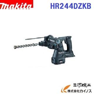 マキタ 充電式ハンマドリル 24mm (SDSプラスシャンク) < HR244DZKB > 18V 本体・ケースのみ (バッテリー・充電器・ビット別売) 黒 ブラック 【最安値挑戦 激安 通販 おすすめ 人気 価格 安い】】