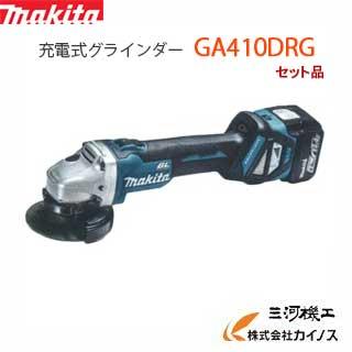 マキタ 充電式ディスクグラインダー 100mm < GA410DRG > 14.4V 6.0Ah セット品 スライドスイッチタイプ 【最安値挑戦 激安 通販 おすすめ 人気 価格 安い 16200円以上 送料無料】