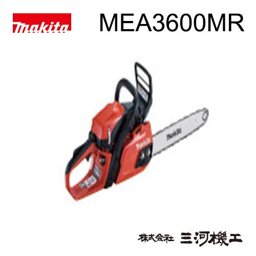 マキタ エンジンチェーンソー <MEA3600MR・赤> 楽らくスタート 層状掃気エンジン 遠心分離式エアフィルタシステム ガイドバー長さ350mm 排気量35.2mL 最大出力1.7kW