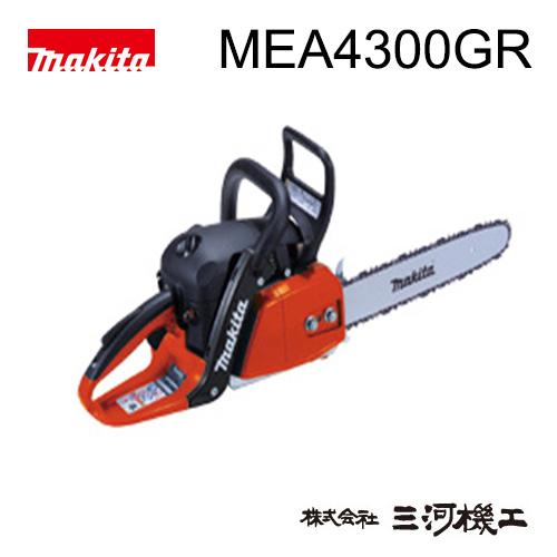 マキタ エンジンチェーンソー <MEA4300GR・赤> 楽らくスタート インテリジェントイグニッション ガイドバー長さ450mm 排気量42.4mL 最大出力2.2kW