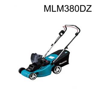 マキタ 充電式芝刈機 <MLM380DZ> 36V 本体のみ 刈込幅380mm 芝面積目安100~210坪 インジケーター付き集草ボックス