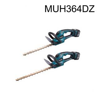 マキタ 充電式生垣バリカン <MUH364DZ> 14.4V 本体のみ 高級刃仕様 超低騒音機能 防振構造 刈込幅360mm 上下刃駆動式